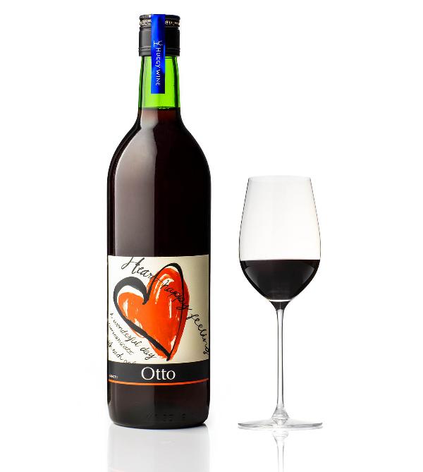 甲州ワイン赤〈ハート〉