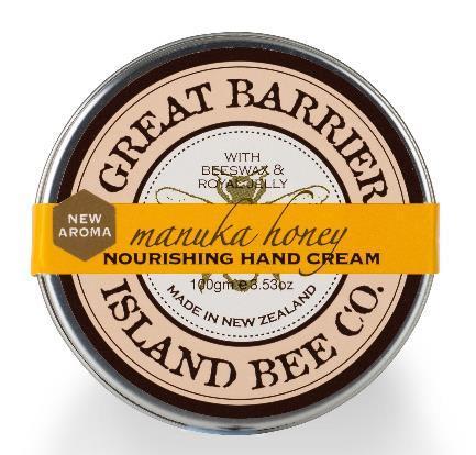 バニラはふんわりとしたはちみつのような香り
