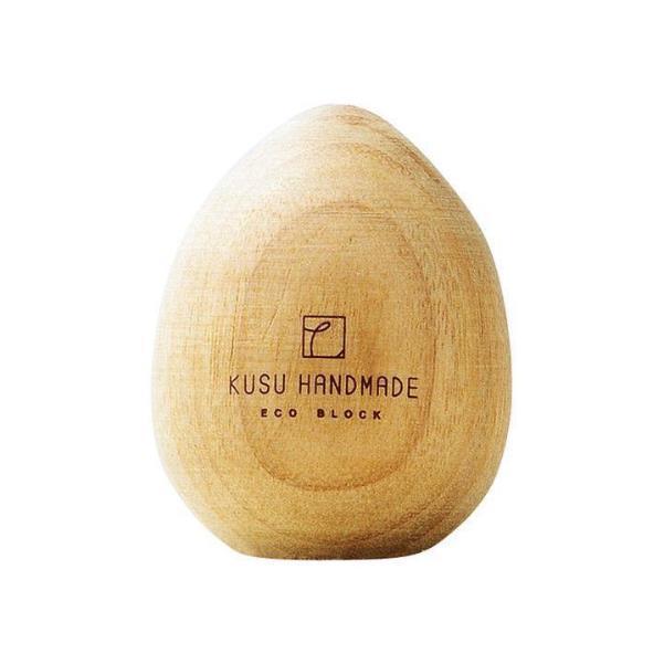 くすのきから生まれた卵型のアロマブロック