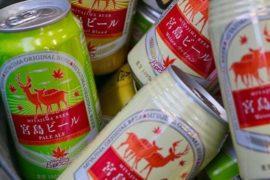 家で楽しむ広島産クラフトビール。旅行気分で味わう飲み比べセット