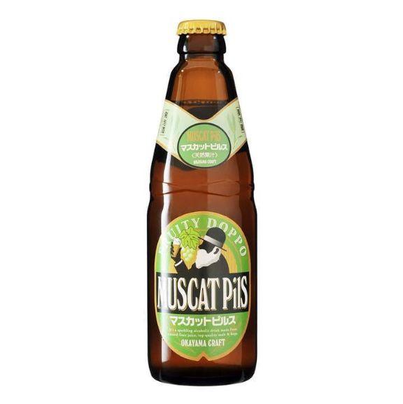 マスカットピルス瓶