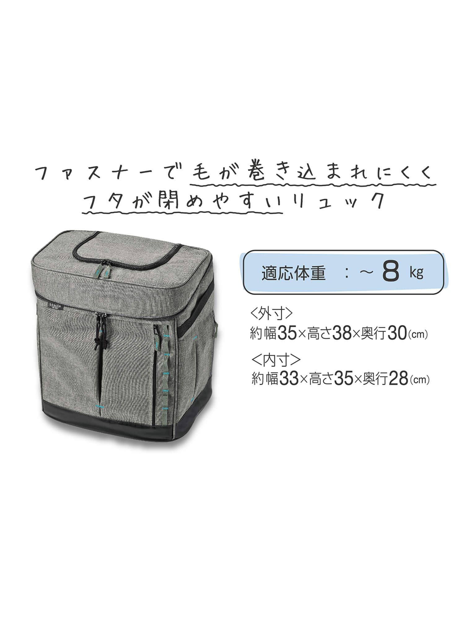特許出願中の特殊構造で、フタが内側に落ちず固定され、開閉がしやすくなっているバッグ