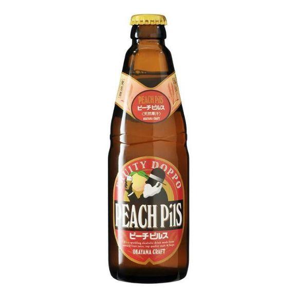 ピーチピルス瓶