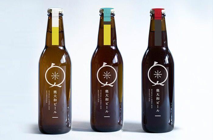 人と人、人と物を繋ぐことをコンセプトに「奥大和ビール」は誕生