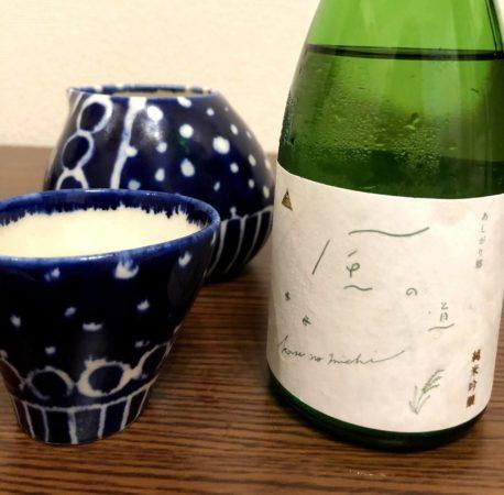 日本酒ハイボールにも