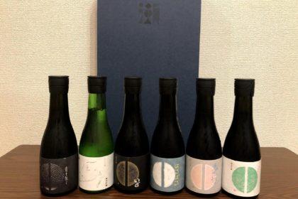 瀬戸酒造店の日本酒6本セット