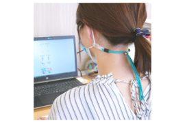 マスク用ストラップがおしゃれで使いやすい