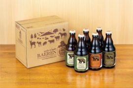 盛岡で生まれたクラフトビールを堪能