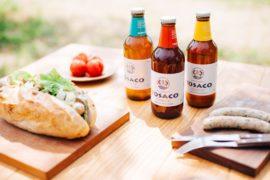 高知県土佐山田産のクラフトビール