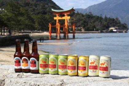 宮島を感じながら味わう特別なビール