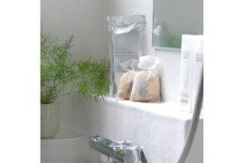 香りの良い入浴剤をお手頃価格で
