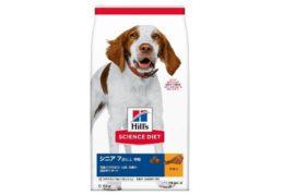 必要なものはすべてここに。シニア犬のためのヒルズのプレミアム・ドッグフード