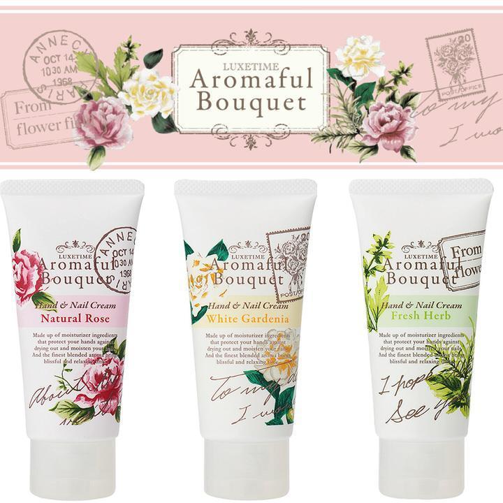 Aromaful Bouquet