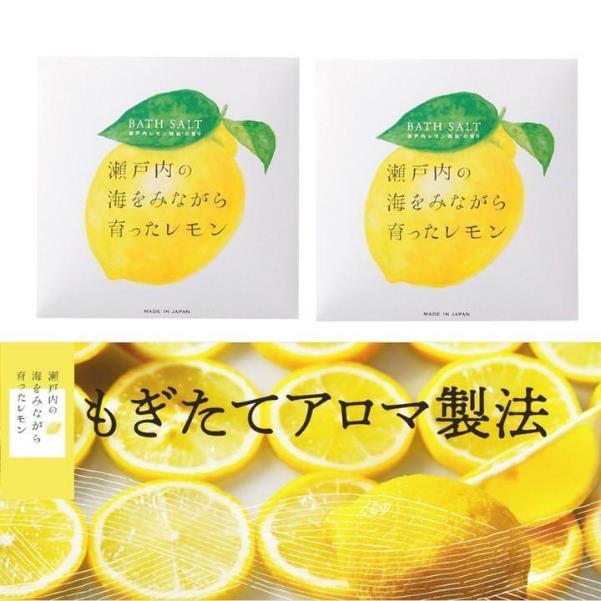 レモン果皮油や海塩から生成した精油